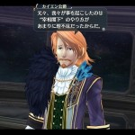 the legend of heroes sen no kiseki 2 immagini 02