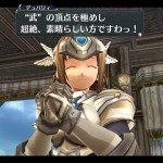 the legend of heroes sen no kiseki ii 03