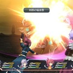 the legend of heroes sen no kiseki ii 12