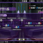 ultra dimension action neptunia u screenshots 02