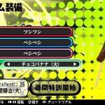 bullet girls screenshot 02