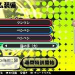 bullet girls screenshot 06