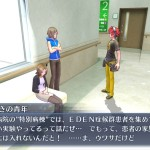 digimon story cyber sleuth immagini 05