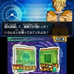 dragon ball heroes ultimate mission 2 01