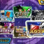 dragon ball heroes ultimate mission 2 02