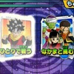 dragon ball heroes ultimate mission 2 03