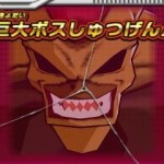 dragon ball heroes ultimate mission 2 05