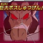 dragon ball heroes ultimate mission 2 06