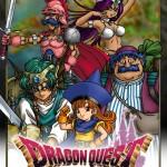 dragon quest iv mobile screenshot 01