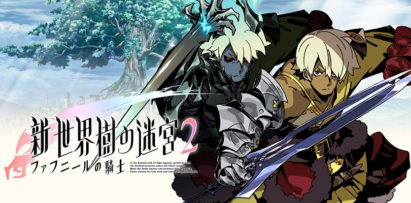 etrian odyssey untold II the knight of fafnir cover