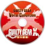 guilty gear xrd sign story mode 21