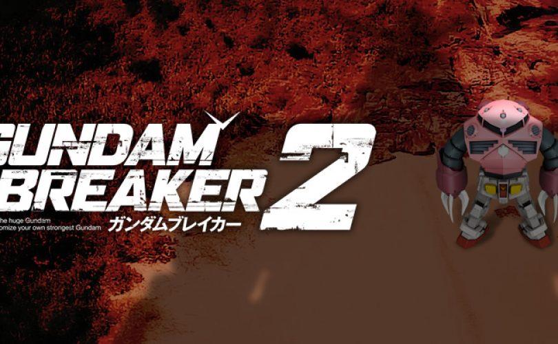 gundam breaker 2 cover