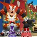 kingdom hearts hd 2 5 remix birth by sleep screenshot 15