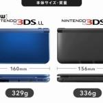 new nintendo 3DS 02