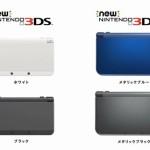 new nintendo 3DS 06
