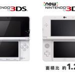 new nintendo 3DS 10