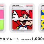 new nintendo 3DS 11