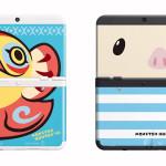 new nintendo 3DS 12