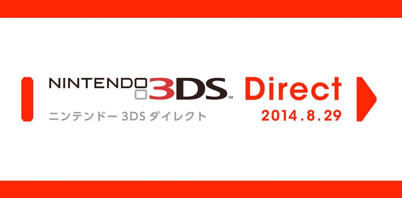 nintendo 3DS giappone 29 agosto 2014 cover