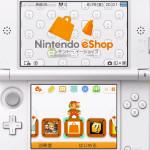 nintendo 3DS temi personalizzati 1