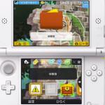 nintendo 3DS temi personalizzati 2