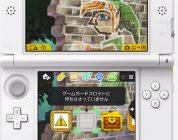 nintendo 3DS temi personalizzati cover