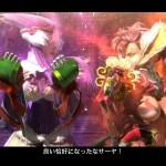 onechanbara z2 chaos 17
