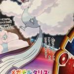 pokemon rubino omega zaffiro alpha megaevoluzioni 01