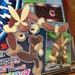 pokemon rubino omega zaffiro alpha megaevoluzioni 02