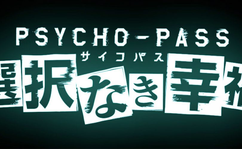 psycho pass cover