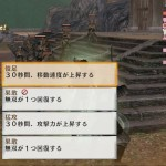 samurai warriors chronicles 3 05