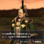 samurai warriors chronicles 3 07