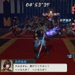 samurai warriors chronicles 3 09