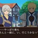 tales of the world reve unitia 3DS screenshot 03