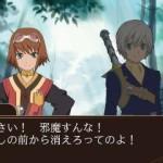 tales of the world reve unitia 3DS screenshot 05