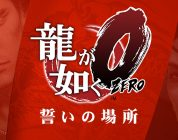 yakuza 0 cover