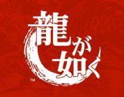 Yakuza 6: il primo video sarà reso pubblico il 12 dicembre