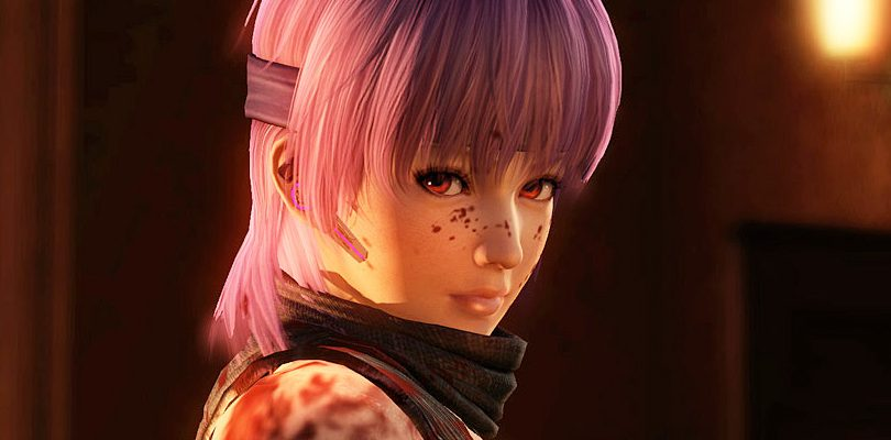 ayane cover