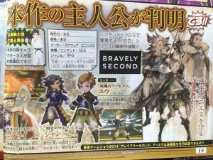 bravely-second-nuovi-personaggi