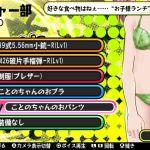 bullet girls onechanbara costumes15
