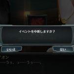 ciel nosurge offline38