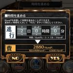 ciel nosurge offline46