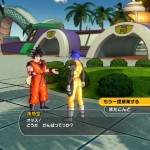 dragon ball xenoverse 12
