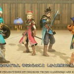 dragon quest heroes TGS2014 18