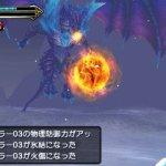 final fantasy explorers nintendo 3DS immagini 35