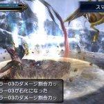 final fantasy explorers nintendo 3DS immagini 47