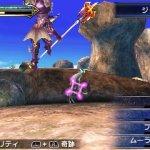 final fantasy explorers nintendo 3DS immagini 62