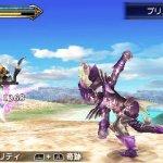 final fantasy explorers nintendo 3DS immagini 66