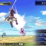 final fantasy explorers nintendo 3DS immagini 68