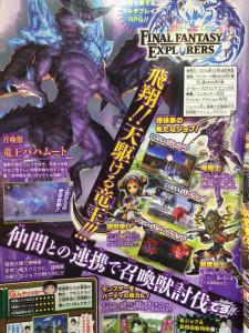 final-fantasy-explorers-scan